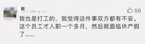 「摩卡8娱乐国际」中国男性化妆品市场快速增长 日媒:化妆非女性专属