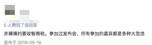"""uag手机壳散热好 - 安盛""""掘金""""中国市场20年:外资""""神话""""破灭"""
