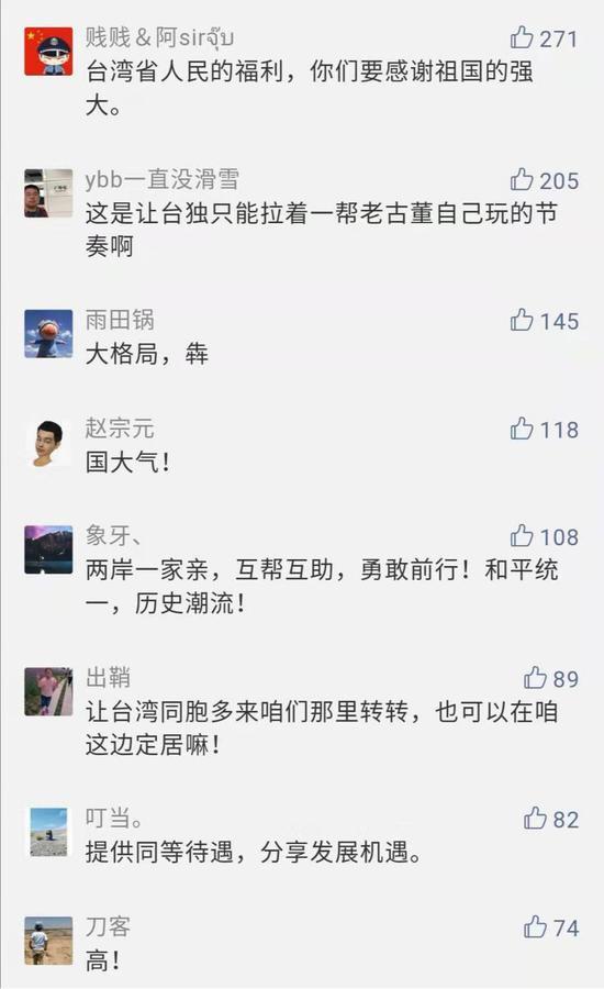 """猜大小的研究 河北阜平回应""""拆除毛主席像"""":模型损裂移送修改"""