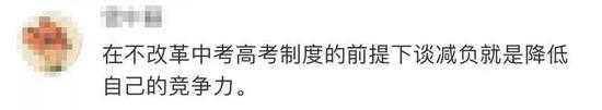 """旺百家娱乐网址 - 党代会胜利闭幕!独家""""上会表情""""全揭秘(附新闻人表情彩蛋)"""