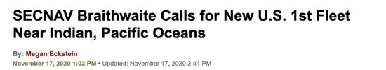 针对中国,美海军部长宣布计划重建第一舰队图片