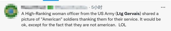尴尬!美军一高级将军闹了大笑话