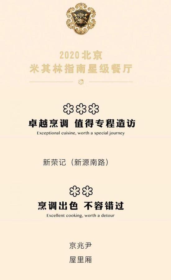 奔驰官网游戏平台|2019上海网络视听产业周:如何应对增速放缓的焦虑?