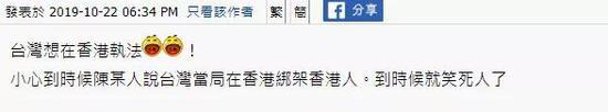"""小孟拉99贵宾会官网 行政禁止学校""""不得给家长布置作业""""只治标不治本"""