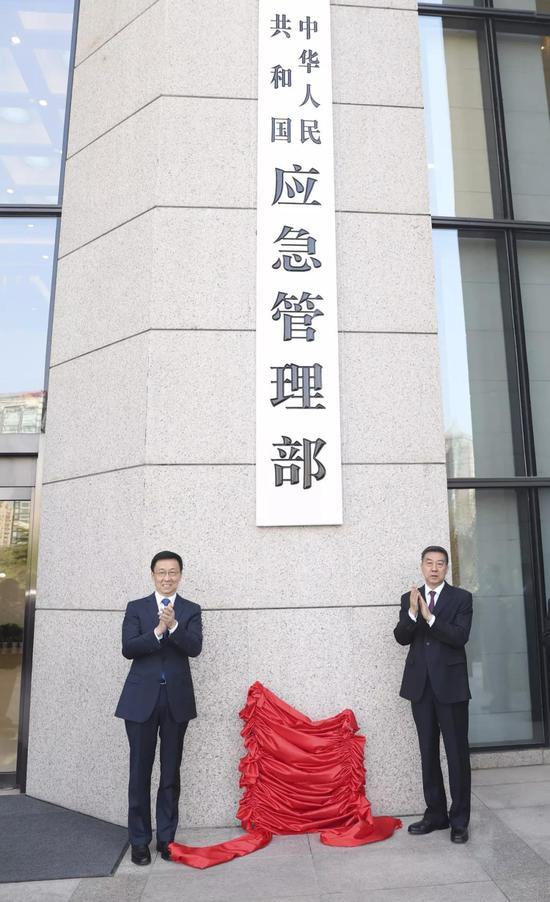 4月16日,中共中央政治局常委、国务院副总理韩正出席应急管理部挂牌仪式 丁海涛 摄