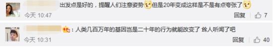 冠博娱乐_李国庆俞渝战火不断升级 当当网20年曲折路再布荆棘