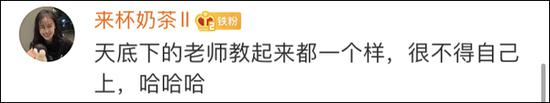 全娱乐平台 - 山东67岁产妇产下女婴:刚开始没想要 不会麻烦子女