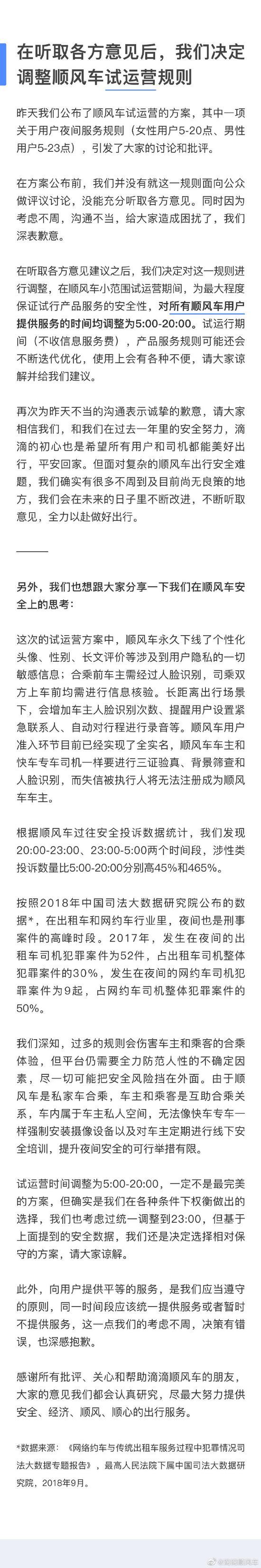 """最新免费体验金·江苏肯帝亚发布对阵四川创意海报:""""鲸一场"""""""