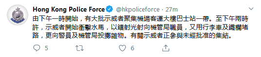 viaTwitter@hkpoliceforce