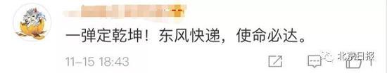 金沙中文网网址_环球时报社评:中美元首达成共识值得两国社会欢迎