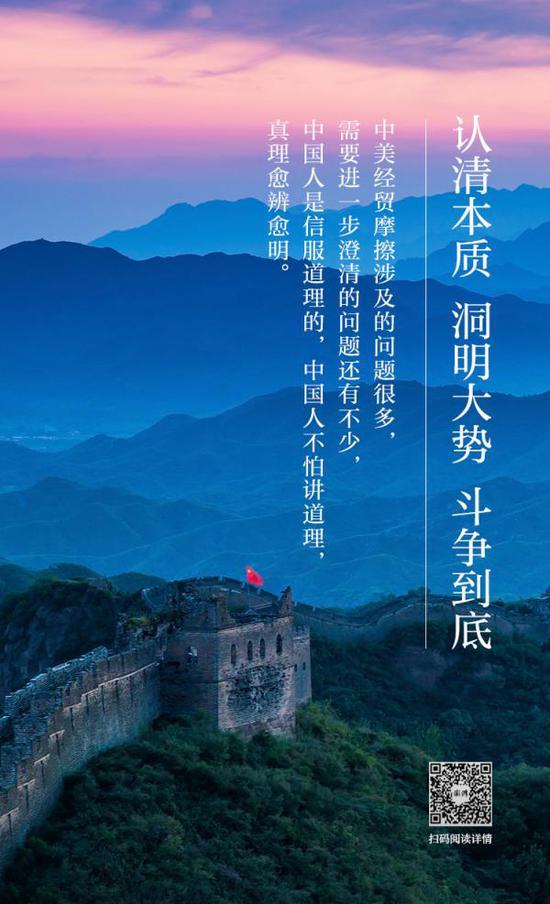 http://www.65square.com/zhengwu/744709.html