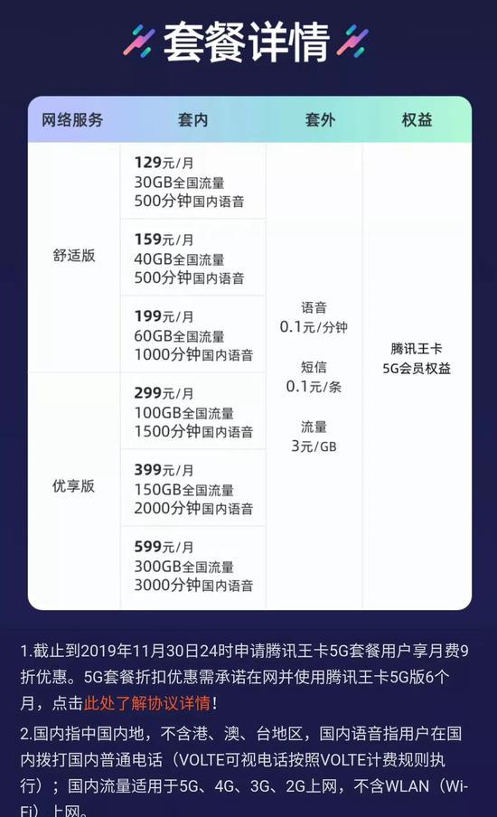 永利网投娱乐诚香港 世园会开幕式明晚延庆举行 长安街等路段将交通管制