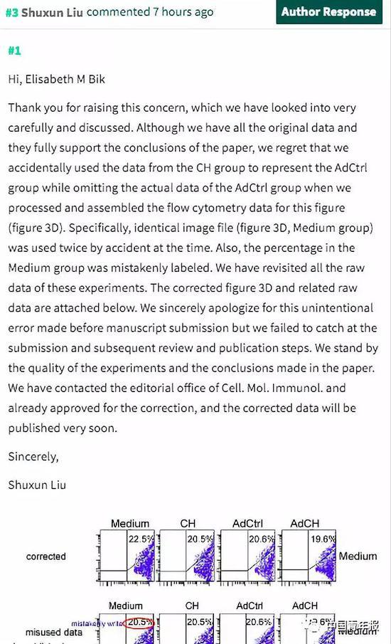 拉菲注册官网·太极雷雷和陈小旺的实战水平究竟如何?格斗专家给出解释
