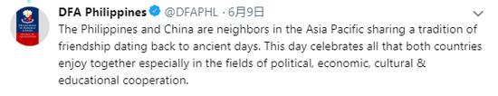 ▲菲律宾外交部推特截图