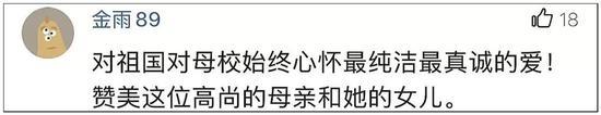 中宝娱乐场合法吗 和小鲜肉李易峰陈晓演对手戏,金马影帝谢君豪发现他们有个共同点