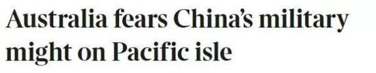 ▲《泰晤士报》网站报道截图