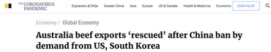 国港媒杏悦过剩牛肉卖美国韩国不是,杏悦图片