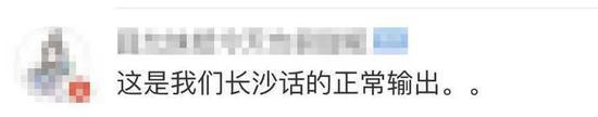 苹果彩票网怎么卡时间 2019广州车展:WEY VV7 PHEV产品系列上市