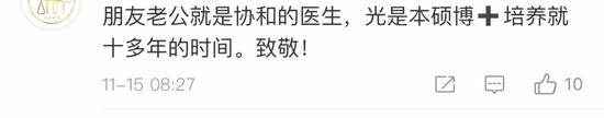 """海港城直营官网·陈菊:从台湾政坛""""南霸天""""到蔡英文""""大管家"""""""