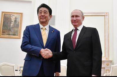 为早签和平条约?日媒称日本正考虑对俄免签