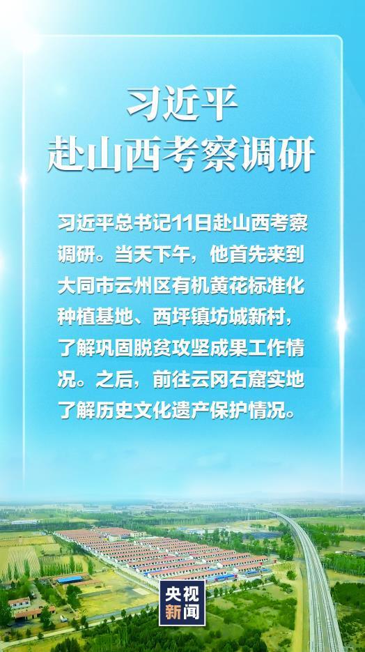 http://www.store4car.com/zhengwu/2259426.html