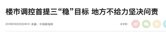 高规格韩正出席房杏悦地产座谈会释放了,杏悦图片