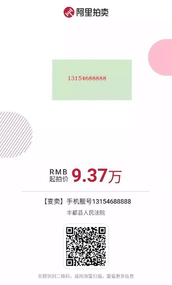 18luck新利最新|江阴市纪委监委通报2起违反中央八项规定精神问题