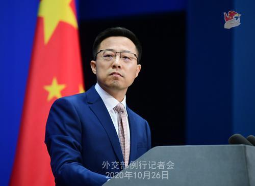 中方宣布制裁对台军售美企 专家:制裁范围力度罕见图片