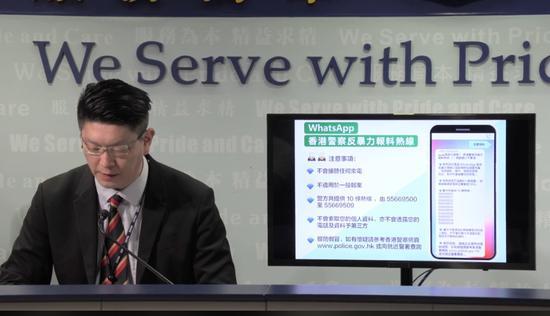 香港警方推10条反暴力热线 休班警员将配警棍