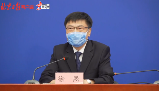 摩天平台:北京摩天平台锁定1637名困难家图片