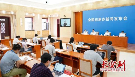 【亿兴会员注册】省级女政法亿兴会员注册委书记首次图片