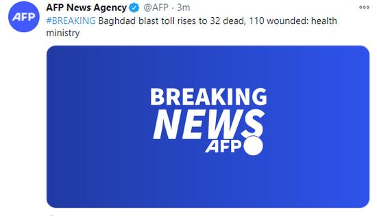 巴格达连环爆炸已致32死110伤
