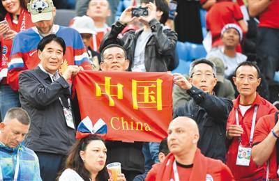 在圣彼得堡举行的俄罗斯队对阵埃及队的世界杯小组赛中,中国球迷在看台上打出条幅。新华社记者 陈益宸摄
