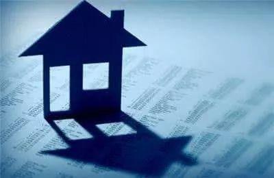 媒体:房地产税法今年落地无望 但不排除审议可能