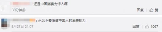 """发生在上海的这一幕让美国人""""坐不住了"""""""