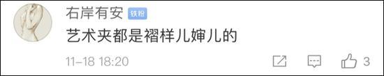 天外门国际博彩_吉林文投 旅投基金双双失联 热风创始人参股机构中枪