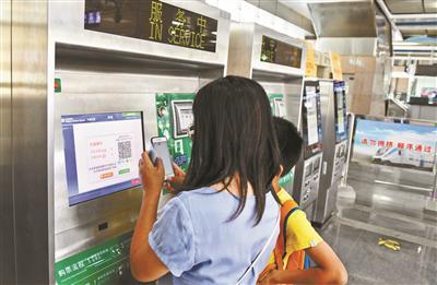北京地铁站31日起可扫码购票 如何应对信号不稳?