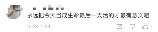 博彩e族图谜区藏机图_安倍启程访华出席中日韩首脑会谈 出发前这样说