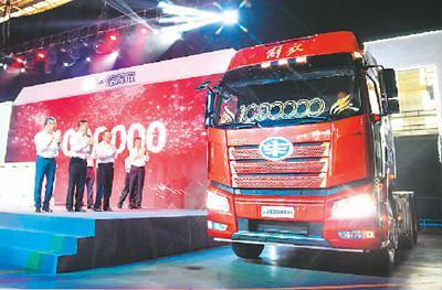 国际点赞中国经济半年报:世界经济引擎动力充沛