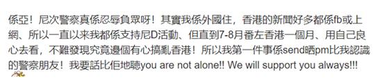 当初支持香港暴徒的他们现在开始后悔了
