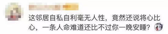 「四女王娱乐网站官方网站」频吃罚单半年罚没4764.34万元 中小支付机构夹缝求生