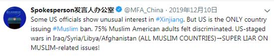 ▲外交部推特截图