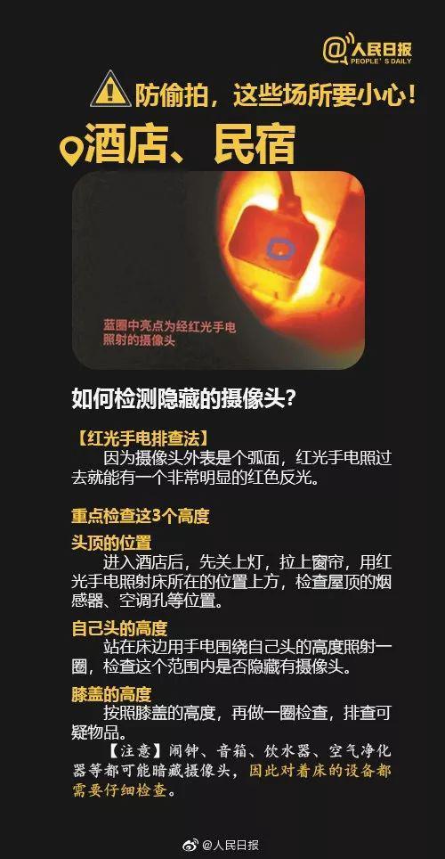 """澳门金沙有几个平台·日本""""隼鸟2号""""已着陆 将采集小行星地下物质"""