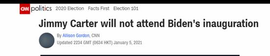 美媒:美国前总统卡特将不会出席拜登的就职典礼
