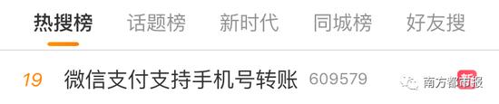 在线最快最干净最悠久-@广州人,你有一份来自友城的礼物请签收