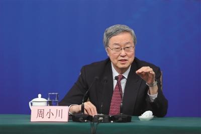 """2018年3月9日,时任中国人民银行行长周小川就""""金融改革与发展""""相关问题回答中外记者提问。新京报记者 侯少卿 摄"""