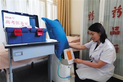 6月4日,北京市二中考点,医务室校医为考生准备了感冒药、葡萄糖、缓解暑热等常用药品。周良 摄