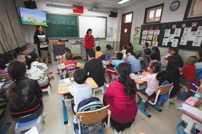 """北京中小学将建""""家长学校"""" 每年至少家访一次蓝染爱吧"""