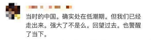 但与此同时,中国网民没有忽略爱因斯坦言辞中的偏颇和片面之处。