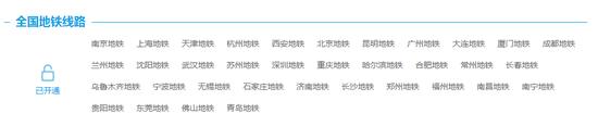 几天后江苏在这方面将反超广东成为全国第一